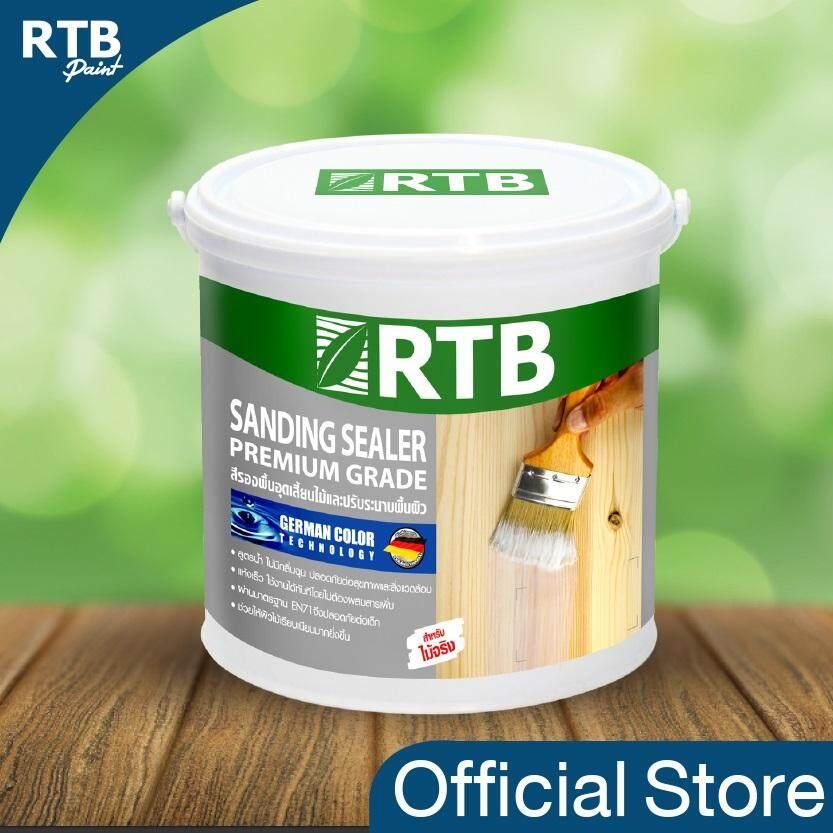 สี RTBสีรองพื้นอุดเสี้ยนไม้และปรับระนาบพื้นผิว 1 GL.