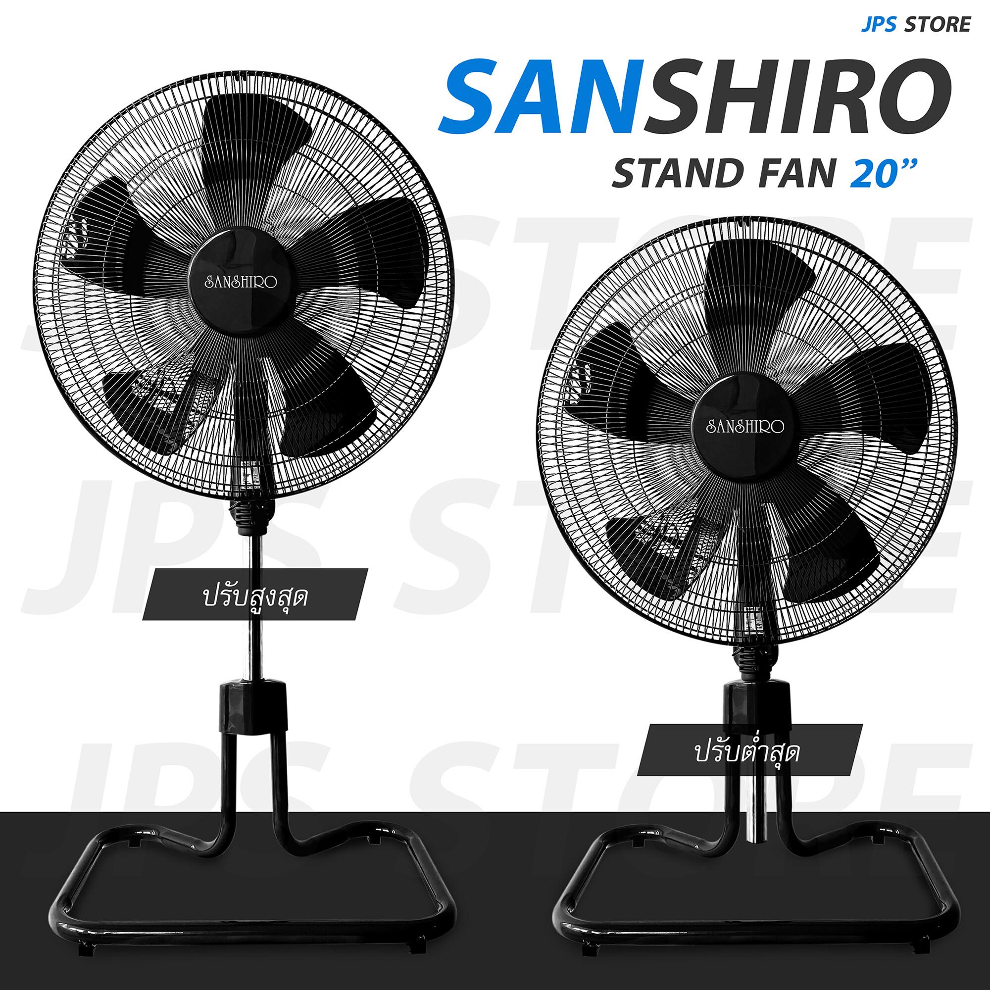 พัดลม 20 นิ้ว Sanshiro Fan Turbo รับประกัน 2 ปี.