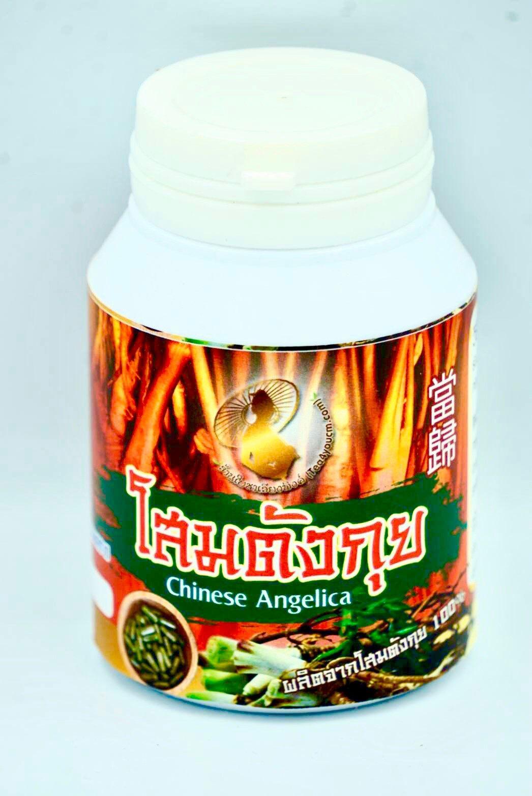 ตังกุย ตังกุยแคปซูล 100 เม็ด 當歸 Dong Quai Tea ใช้เป็นยาบำรุงโลหิต ฟอกเลือด รักษาโรคโลหิตจาง อุดมไปด้วยวิตามินบี 12 ซึ่งจำเป็นต่อการสร้างเลือด กระตุ้นการไหลเวียนของเลือดในร่างกายให้ดีขึ้น ไม่ควรใช้ในสตรีมีครรภ์.