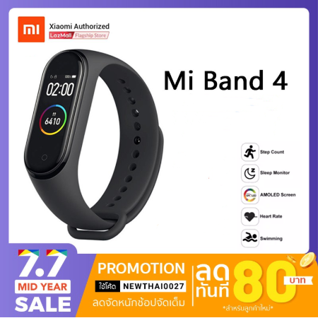 Miband 4 [อัพไทยได้แล้ว] สายรัดข้อมือเพื่อสุขภาพใหม่ล่าสุด 2019 [รับประกันร้าน 1 ปี][รองรับภาษาไทยแล้ว]smart Band Smart Watch Wristband Sports Smart Bracelet นาฬิกาสมาทวอช นาฬิกา สมาร์ทวอทช์.