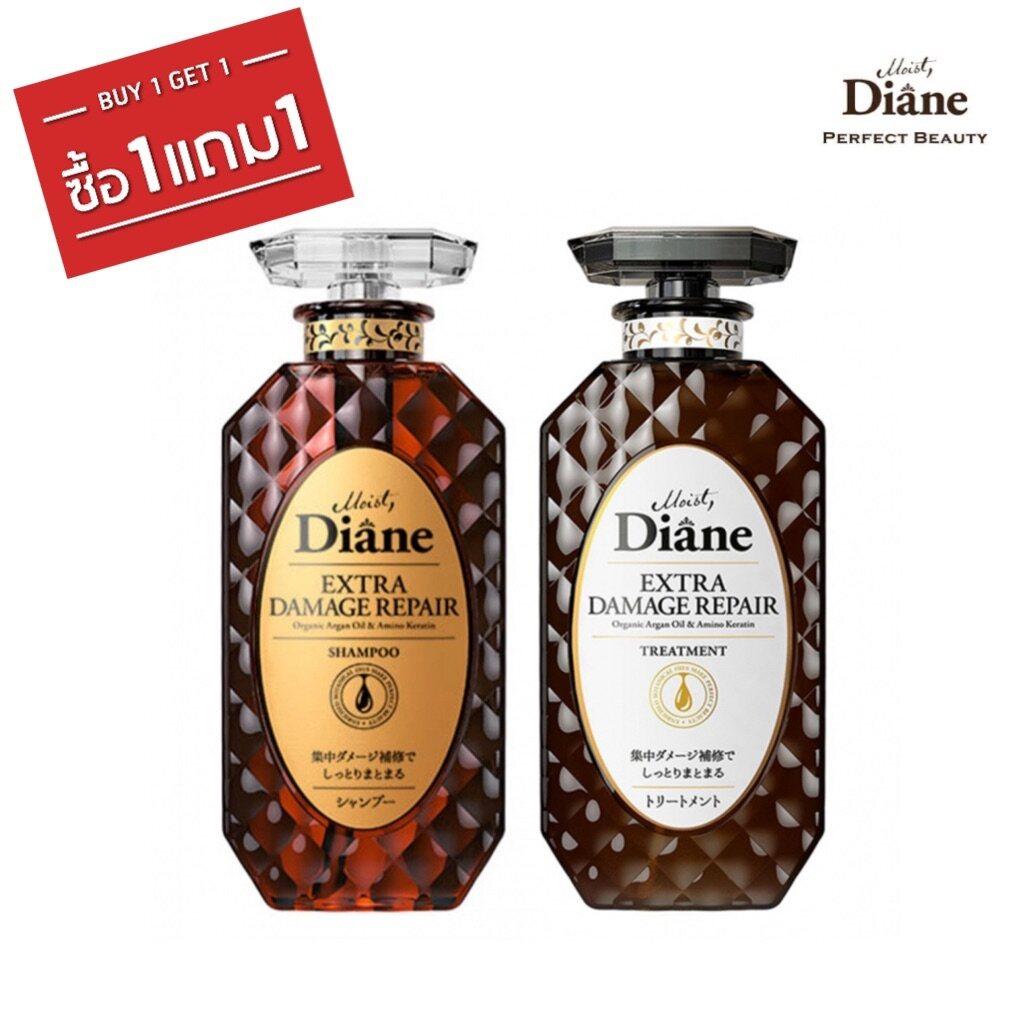 Moist Diane Extra Damage Repair Shampoo & Treatment แชมพู และ ครีมนวด สูตรซ่อมบำรุงผมเสีย ให้กลับมานุ่มสลวย.