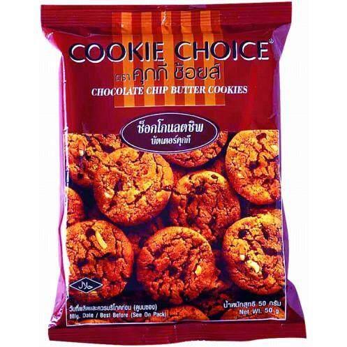 ช้อยส์ คุกกี้ รสช็อกโกแลตชิพ 50 กรัมคุ้กกี้-บิสกิต-แครกเกอร์-ขนมปังกรอบกลุ่มขนมขบเคี้ยว