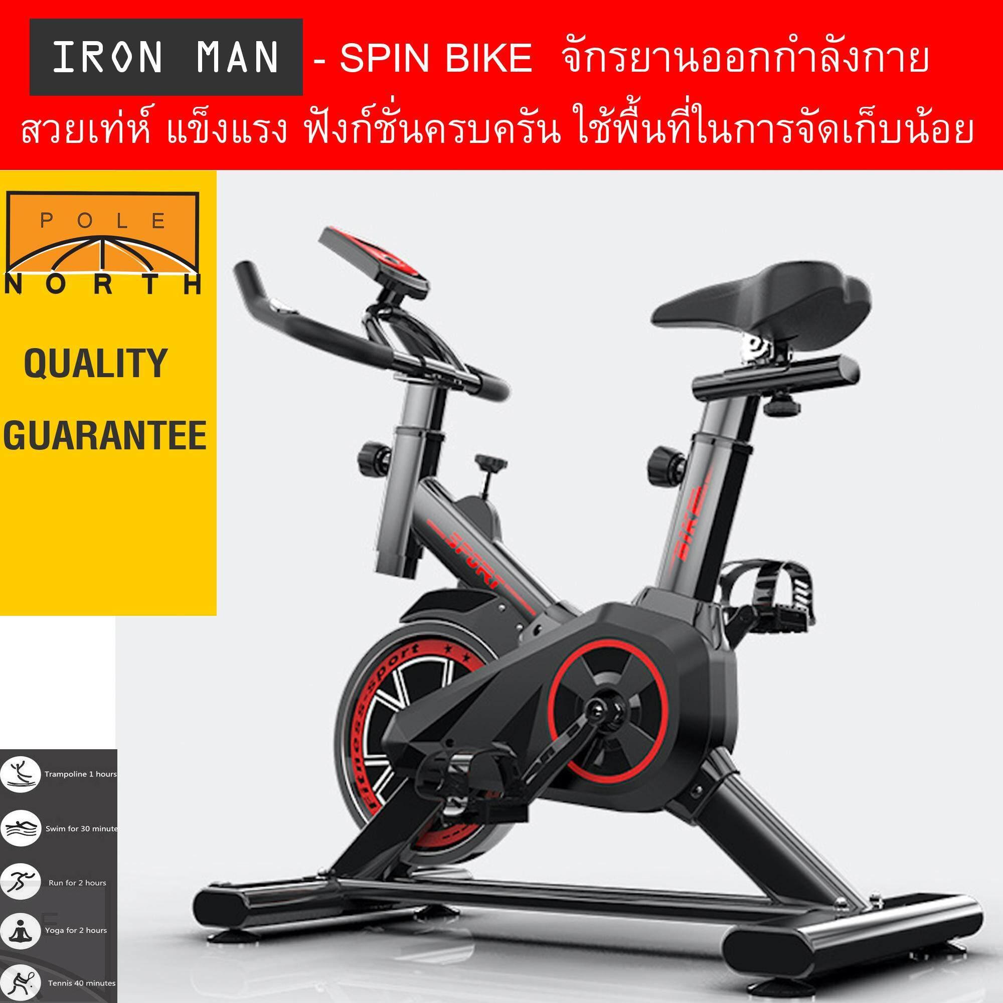 Dbr เครื่องออกกำลังกาย จักรยานออกกำลังกาย มีพนักพิง จักรยานนั่งปั่น จักรยานเอนปั่น เสริมกล้ามเนื้อ ลดต้นขา รุ่น Exercise Spin Bike Spb-7000ba สีดำ By Double Rich.