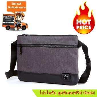 SAMSONITE RED กระเป๋าสะพายข้าง รุ่น TAEBER Slim Cross DO508003 สีเทา-