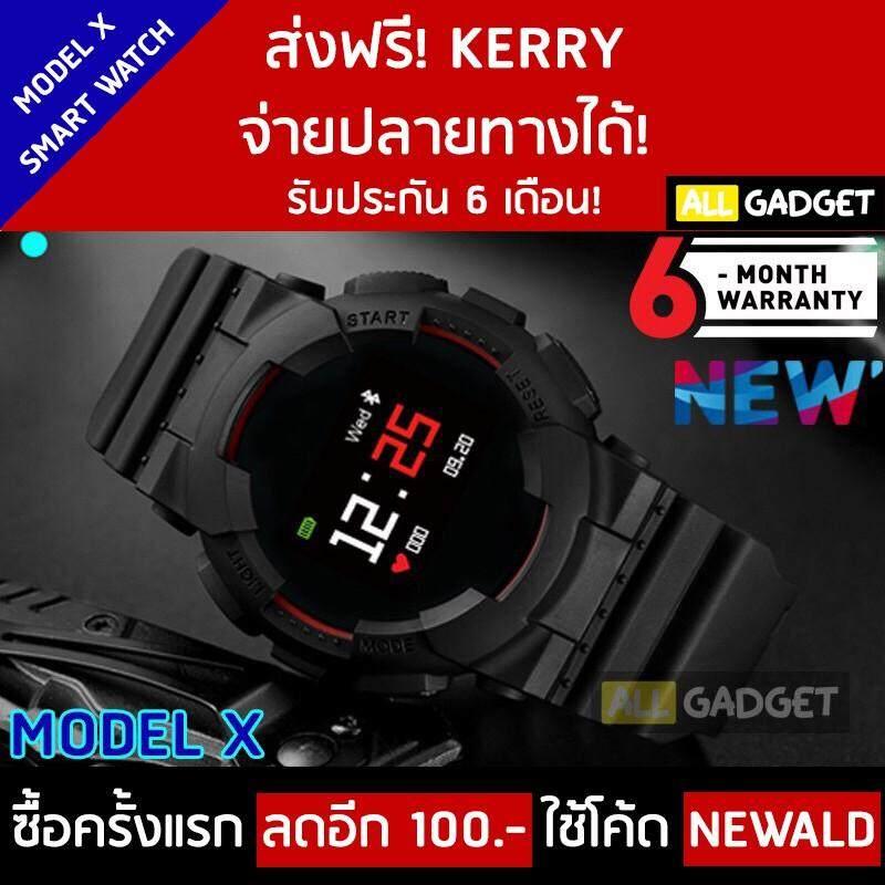 นาฬิกาsmartwatch นาฬิกาข้อมือ นาฬิกา Smart Watch Model X พร้อม G-sensor วัดการเต้นหัวใจ วัดความดัน ชาร์จแม่เหล็ก โปรโมชั่น ราคาถูก