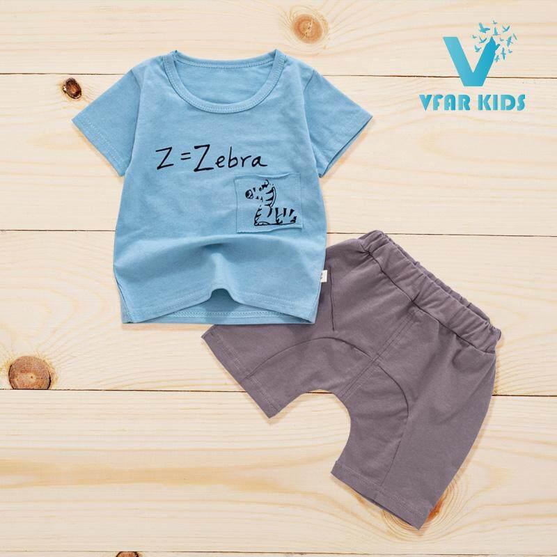 ซื้อที่ไหน Vfar Kids ชุดเสื้อผ้าเด็กเข้าชุด ชุดเด็กผู้หญิง ชุดเด็กผู้ชาย ลายม้าลาย (0-3 Years)