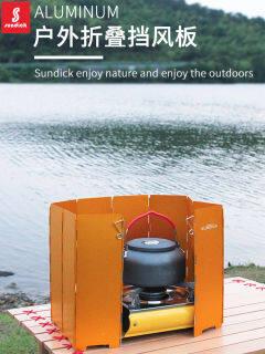 2021 Khách hàng núi chuyên nấu những cái bếp bếp bếp bếp bếp đầu lò chống lá chắn gió những đồng xu chống kim loại yn111 thumbnail