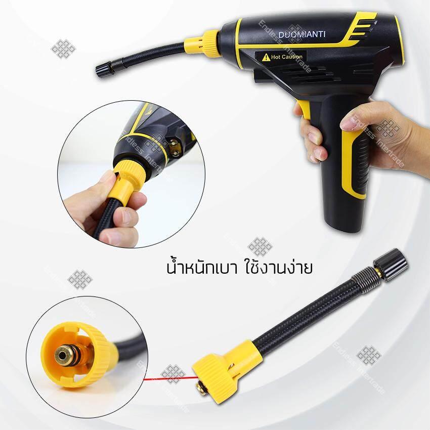 เครื่องเติมลมยางอัตโนมัติ แบบชาร์จไฟ พกพาสะดวก เล็กแต่แรง ปั๊มลมไฟฟ้า ตัดอัตโนมัติ ปั๊มลมไฟฟ้าติดรถยนต์ ปั้มลม รุ่น Air Pump Gun Br2 Charging (rechargeable).