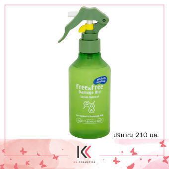 Free & Free Damage Aid Serum Nutrient Treatment Water Spray 210ml  เซรั่มบำรุงผม ฟรีแอนด์ฟรี ( 1 ชิ้น ) สีเขียว