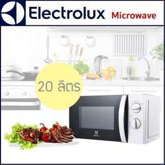 Electrolux เตาอบไมโครเวฟ ขนาด 20 ลิตร รุ่น EMM2023MW-