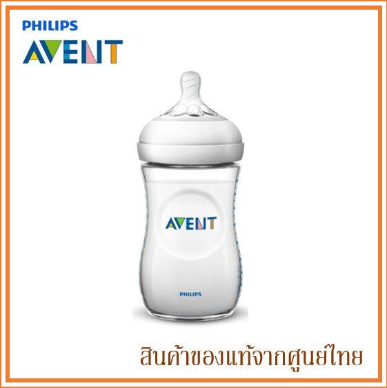 แนะนำ Avent ขวดนม รุ่นเนเชอร์รัล Natural Bottle 260ml/9oz 1M+ (1 ขวด)