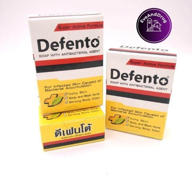 Defento ดีเฟนโต้ สบู่รักษาสิวที่หลัง 80 กรัม สบู่ขจัดกลิ่นตัว และเชื้อโรค.