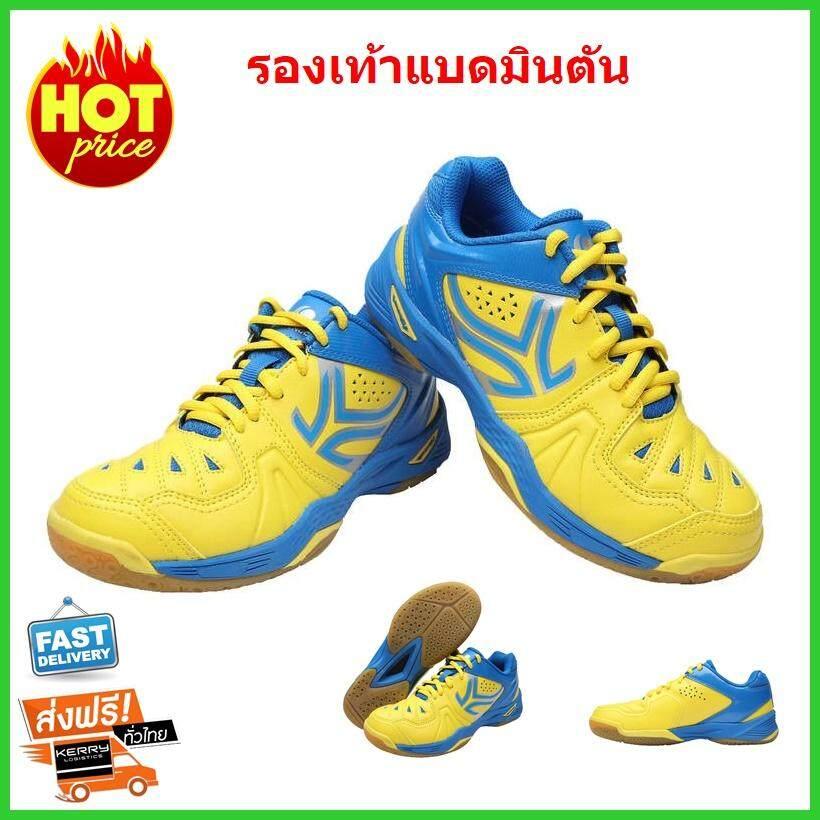 รองเท้าแบดมินตัน รองเท้ากีฬา แบดมินตัน ชุดกีฬา อุปกรณ์กีฬา แบดมินตัน By My Sun Shop.