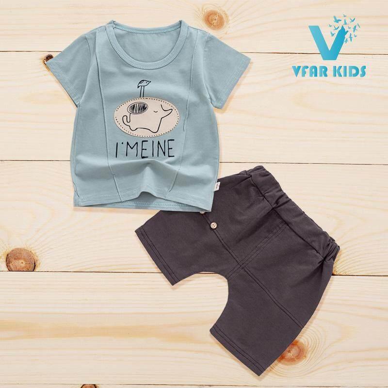 โปรโมชั่น Vfar Kids ชุดเสื้อผ้าเด็กเข้าชุด ชุดเด็กผู้หญิง ชุดเด็กผู้ชาย ลายแอม ไฟน์ (0-3 Years)