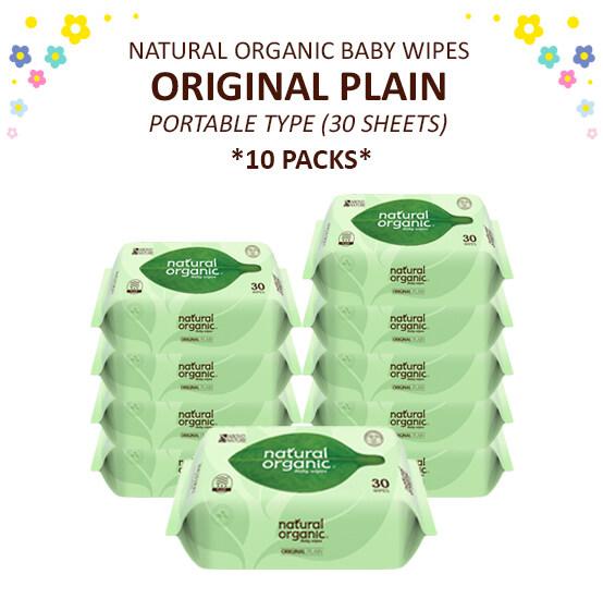 ซื้อที่ไหน Natural Organic Original Plain Baby Wipes (Portable Type, 10x 30 Sheets) ทิชชูเปียกเนเชอรัลออแกนิคออริจินอลเบบี้ไวพ์ส แผ่นเรียบ ขนาดพกพา บรรจุ 30 แผ่น 1 เซต จำนวน 10 ห่อ