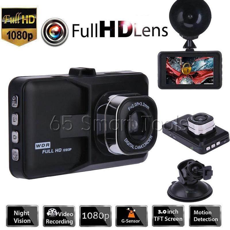 DOMINIC กล้องติดรถยนต์ Camera Full HD-1080P