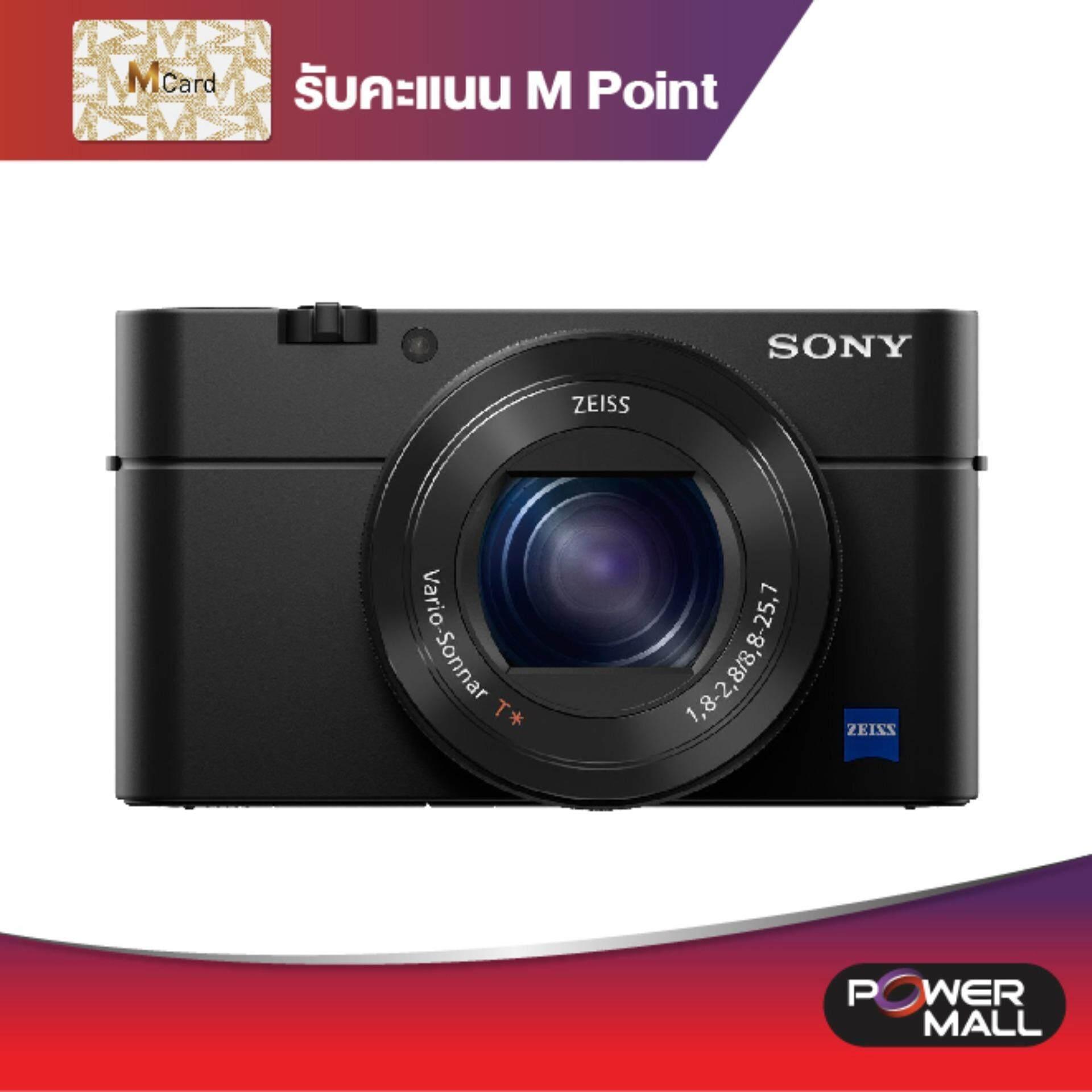 Sony Cybershot Dsc-Rx100m4 Compact Digital Camera 20.1mp With Lens24-70 Mm,40x Super Slow Motion(free: Sdxc 64gb+ Screenprotector+camera Bag).