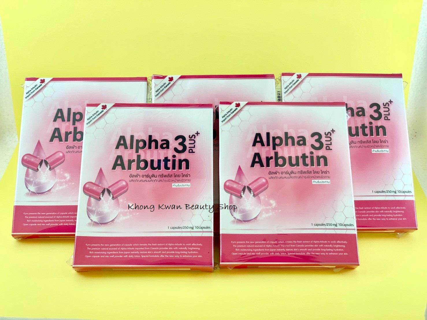 (5 กล่อง 10 แคปซูล) Alpha Arbutin 3 Plus ผงเผือก สูตรใหม่ เพิ่มอัลฟ่า อาร์บูติน 3 เท่า.