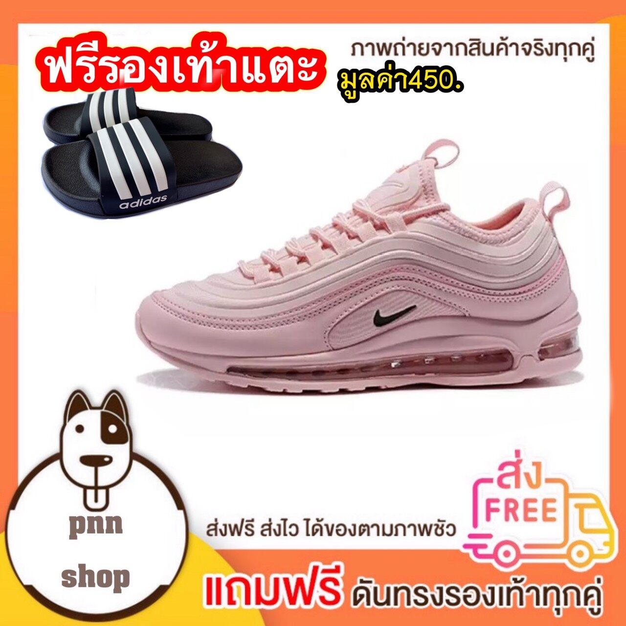 Nike Air Max 97 Ul 17 Se รองเท้าวิ่งสำหรับผู้หญิง.