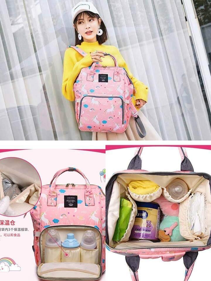 กระเป๋าเป้สัมภาระสำหรับคุณแม่ เก็บอุณหภูมิ