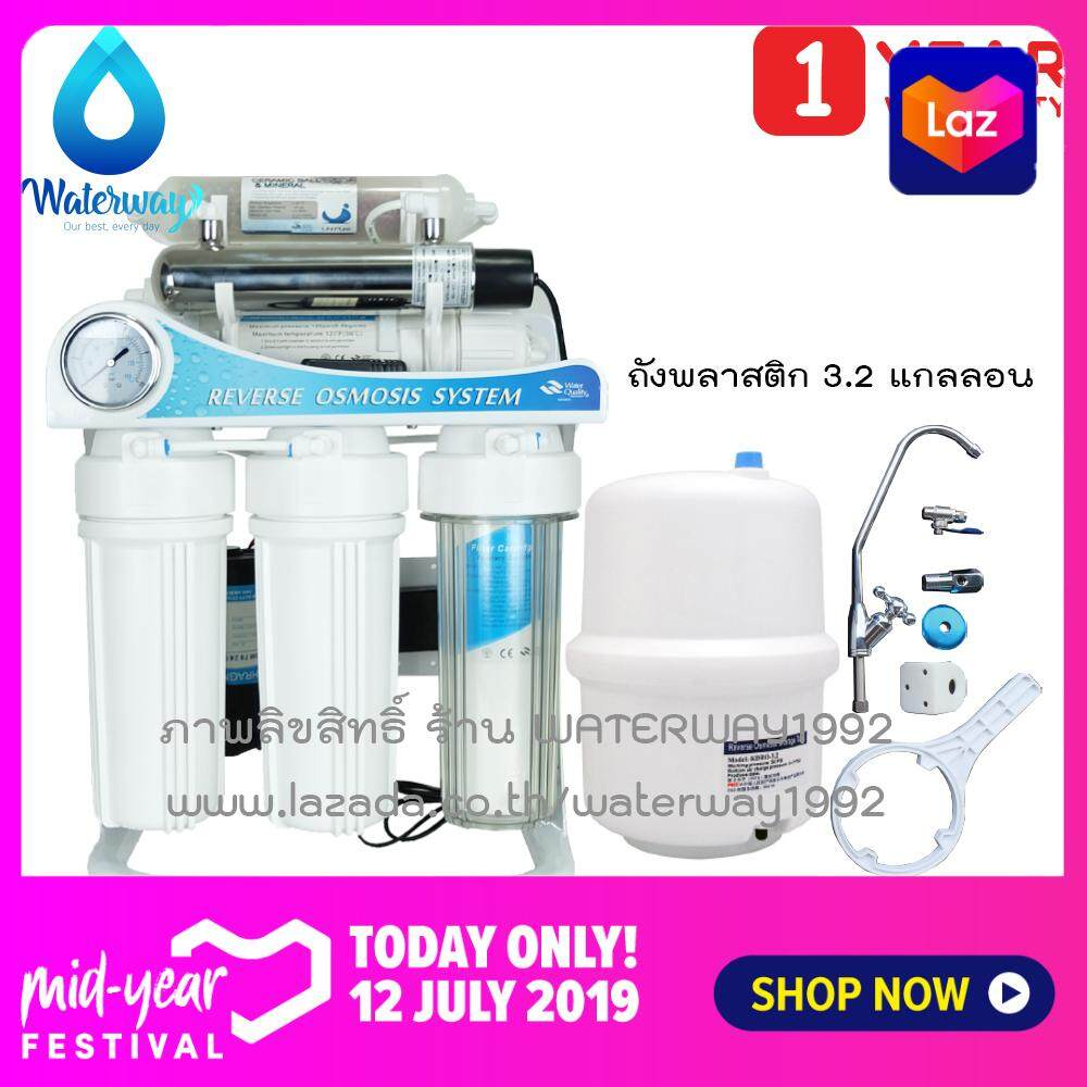 Fast Pure เครื่องกรองน้ำดื่ม 7 ขั้นตอนระบบ RO-UV น้ำแร่ เฟรมตั้ง  คุณภาพดี อุปกรณ์ติดตั้งครบชุด (รับประกัน 1ปี)