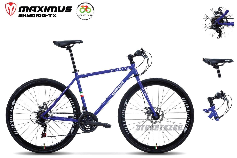 ---โฉมใหม่--- จักรยานไฮบริด 700c รุ่น Skyride-TX
