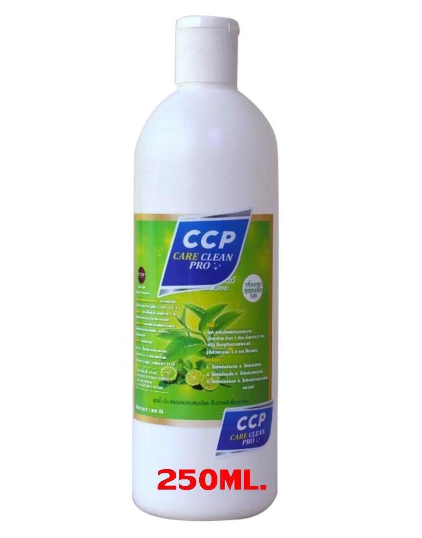 Care Clean Pro (ccp) แชมพูล้างรถ แคร์ คลีน โปร สูตรสมุนไพร ใบชา กลิ่นมะกรูด 250ml. By Carecleanpro.