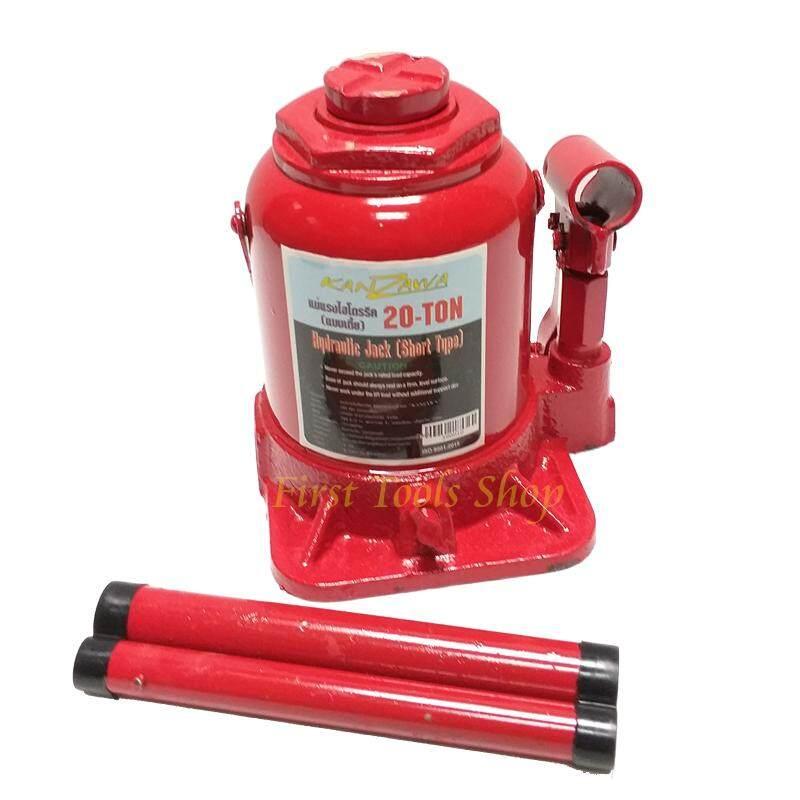 แม่แรง กระปุก แม่แรงโหลดเตี้ย 20 ตัน Hydraulic Jack 20 Ton By First Tools Shop.