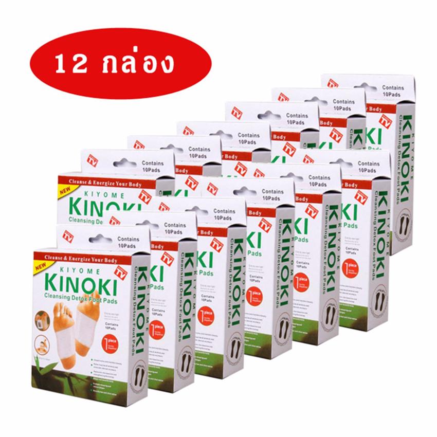 ✔️ Kinoki Detox Foot Pad แผ่นแปะเท้าดูดสารพิษ 12 กล่อง.