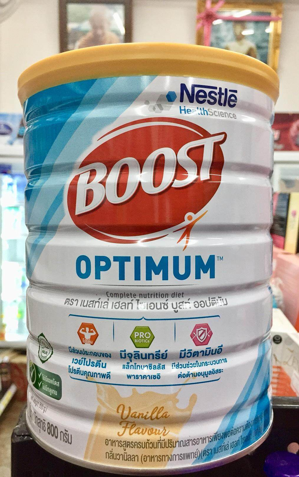 Nestle Boost Optimum เนสท์เล่ บูสท์ ออปติมัม 800กรัม *อาหารทางการแพทย์สูตรครบถ้วน มีเวย์โปรตีน สำหรับผู้สูงอายุ By Kankanitmaneein.