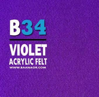 Felt- B34 ผ้าสักหลาด สองหน้า เนื้อนิ่ม (มี 3 ขนาดให้เลือก) Acrylic Felt Craft Sewing Felt Fabric
