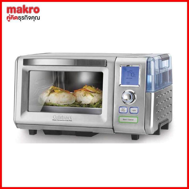 Cuisinart เตาอบไอน้ำ รุ่น CSO-300N  - 3e3d032bfa8bb330f3726d35f0d34fe2 - XPX เตาอบไฟฟ้า เตาอบ เตาอบไฟฟ้าอเนกประสงค์ เตาอบ 3 ชั้น ความจุ 30 ลิตร 1600 วัตต์ Electric oven JD81
