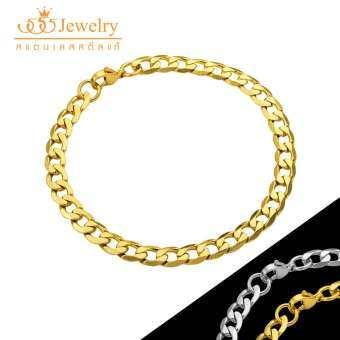 555jewelry เครื่องประดับสแตนเลสสตีลแท้ แฟชั่นสำหรับชายและหญิง Unisex สร้อยข้อมือดีไซน์สวยเรียบๆลายโซ-