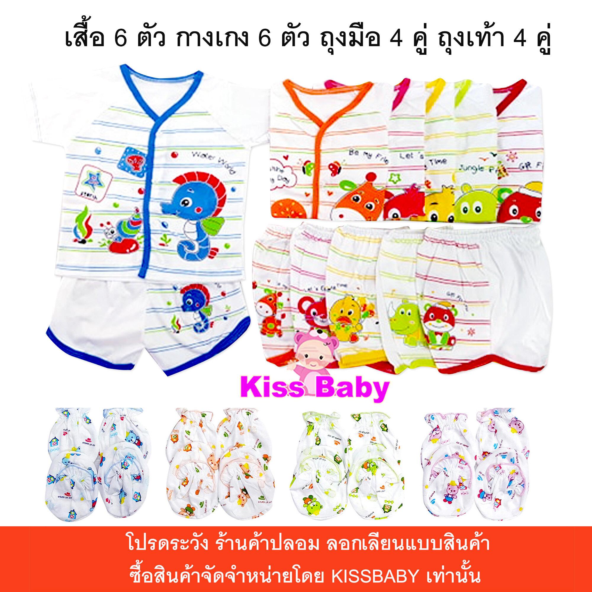 รีวิว KISSBABY ชุดเด็กแรกเกิด ชุดเด็กอ่อน แขนสั้นขาสั้น แพ็ค 6 ชุด ฟรี ถุงมือ+ถุงเท้า