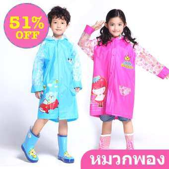 เสื้อกันฝนกระเป๋าหนาเสื้อกันฝน Boy และสาว Inflatable เสื้อกันฝนแฟชั่น-