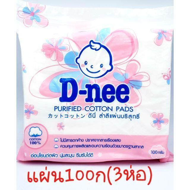 D-nee ดีนี่สำลีแผ่นบริสุทธิ์ 100 กรัม(3ถุง)