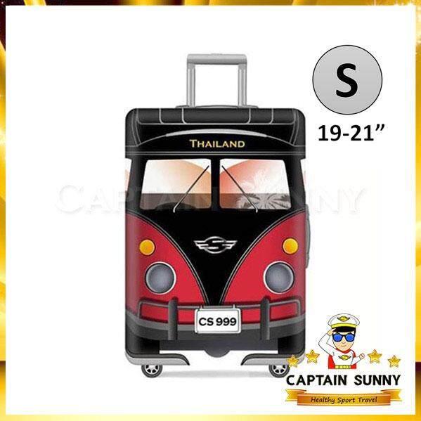 ผ้าคลุมกระเป๋าเดินทาง - รถเมล์แดง.