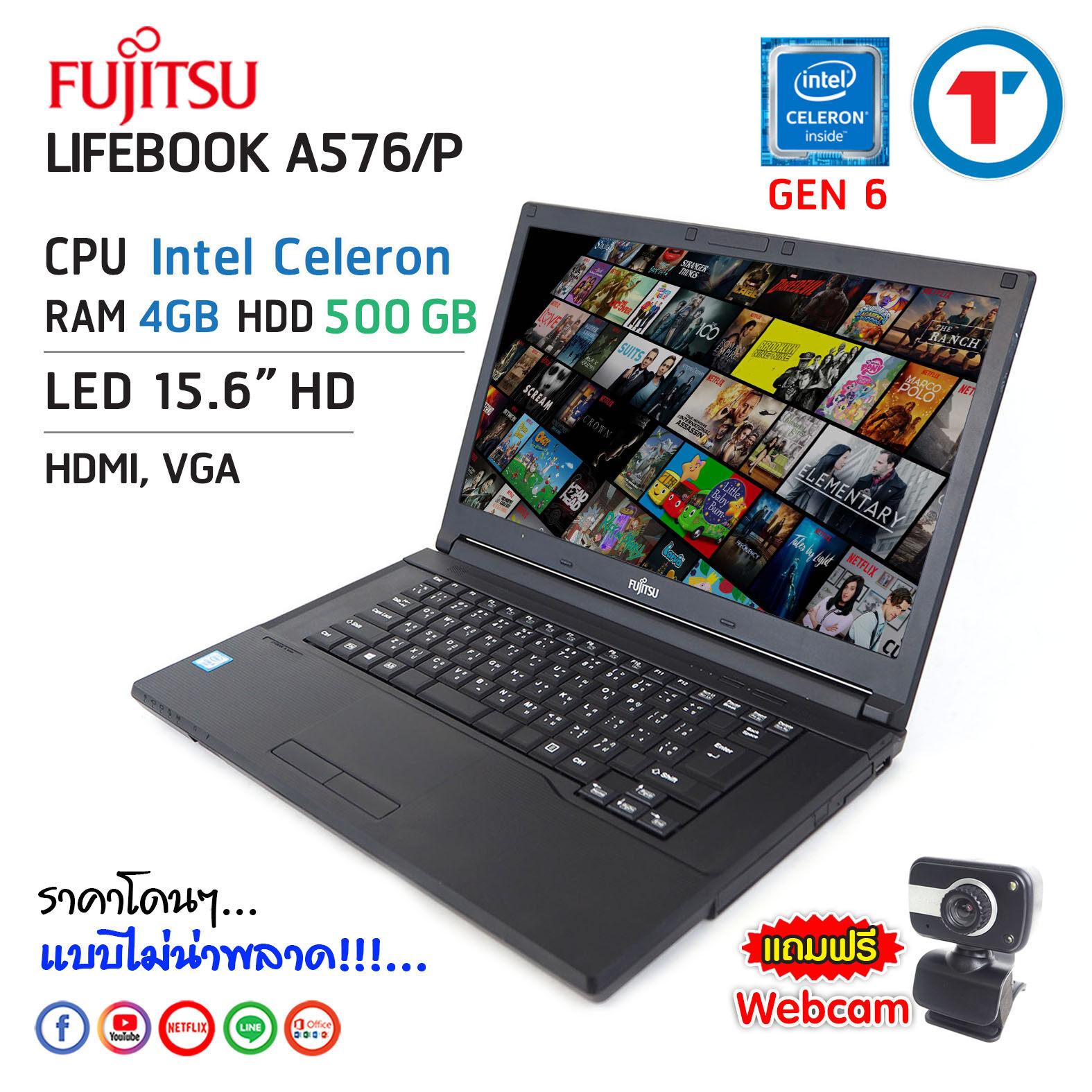 โน๊ตบุ๊ค Fujitsu Lifebook A576/p Intel Gen 6 Ram 4-8 Gb Ddr4 Hdd 500gb/ Ssd 120gb แถมฟรีกล้อง Refurbished Laptop Used Notebook Computer คอมมือสอง 2021 สภาพดี!! มีประกัน By Totalsolution.