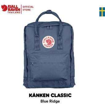 Fjällräven Kanken Classic Blue Ridge / เป้ Kanken ไซส์คลาสสิค (เป้คองเก้น) กระเป๋าสะพายหลัง น้ำหนักเบา Unisex กระเป๋าแบคแพคจากสวีเดน-