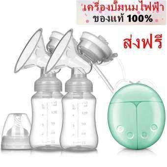 baby life เครื่องปั๊มนมไฟฟ้า ปั๊มนม ปั๊มนมไฟฟ้าแบบปั๊มคู่  รุ่น:X3-