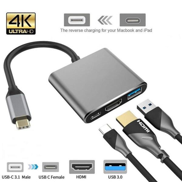 MSRC Professional USB-C Multi-port Adapter USB 3.1 Type C USB 3.0 4K HDMI 3 in 1 Hub PD Charging