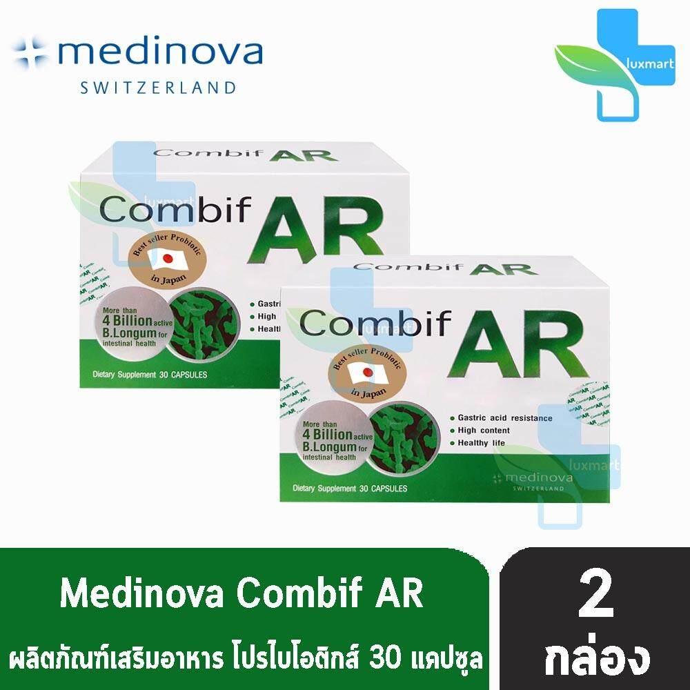 รีวิว Combif AR ผลิตภัณฑ์เสริมอาหาร โปรไบโอติกส์ ปรับสุมดุล ลำไส้ ท้องผูก ท้องเสีย ลำไส้แปรปรวน (30แคปซูล/ กล่อง) [ 2 กล่อง ]