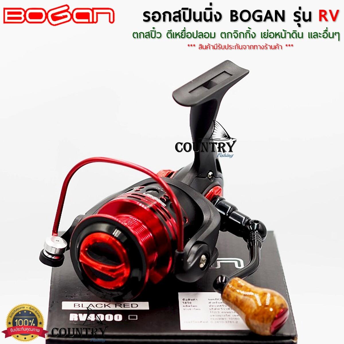 รอกสปินนิ่ง Bogan รุ่น Revolution (rv) สีดำแดง มีให้เลือกเบอร์ 1000-4000.