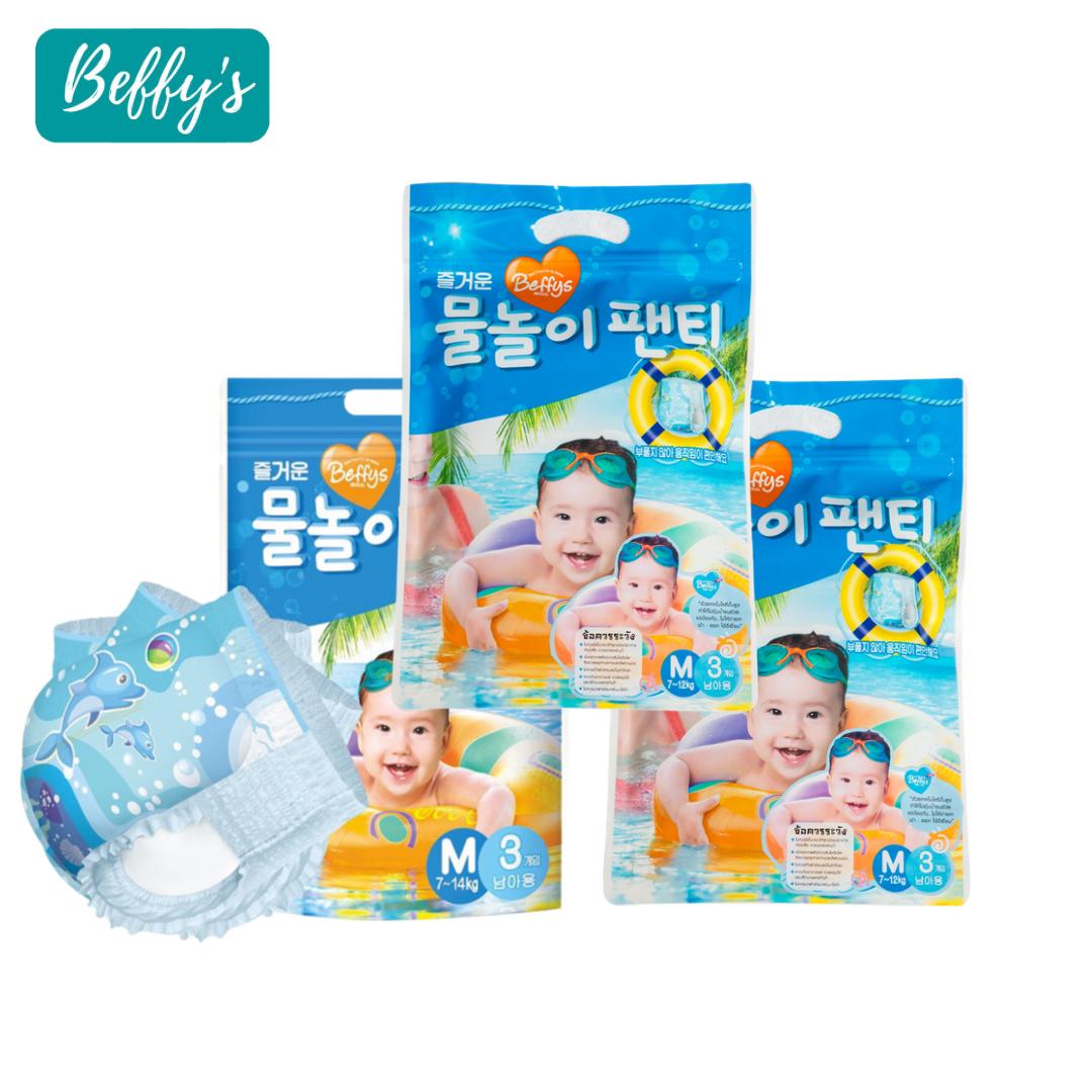 ราคา Beffys swimming diapers size M (7-12kg) ผ้าอ้อมลงสระว่ายน้ำ 3 แพค