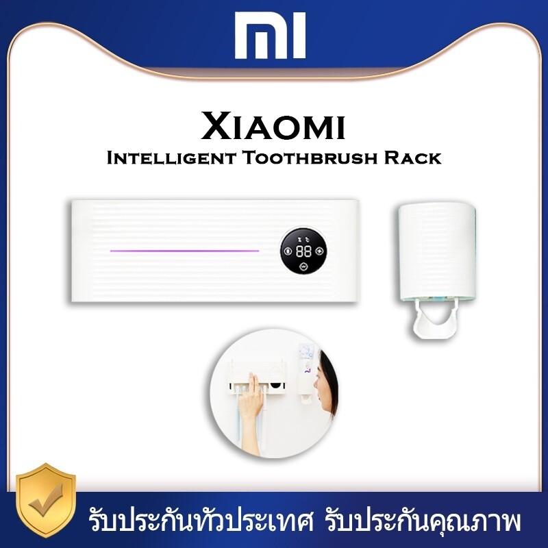 ซื้อที่ไหน Xiaomi Intelligent Toothbrush Rack - สมาร์ทยูวีฆ่าเชื้อและแปรงสีฟันยาสีฟันบีบอุปกรณ์ โดยไม่ต้องเจาะติดตั้ง กล่องเก็บฆ่าเชื้อ