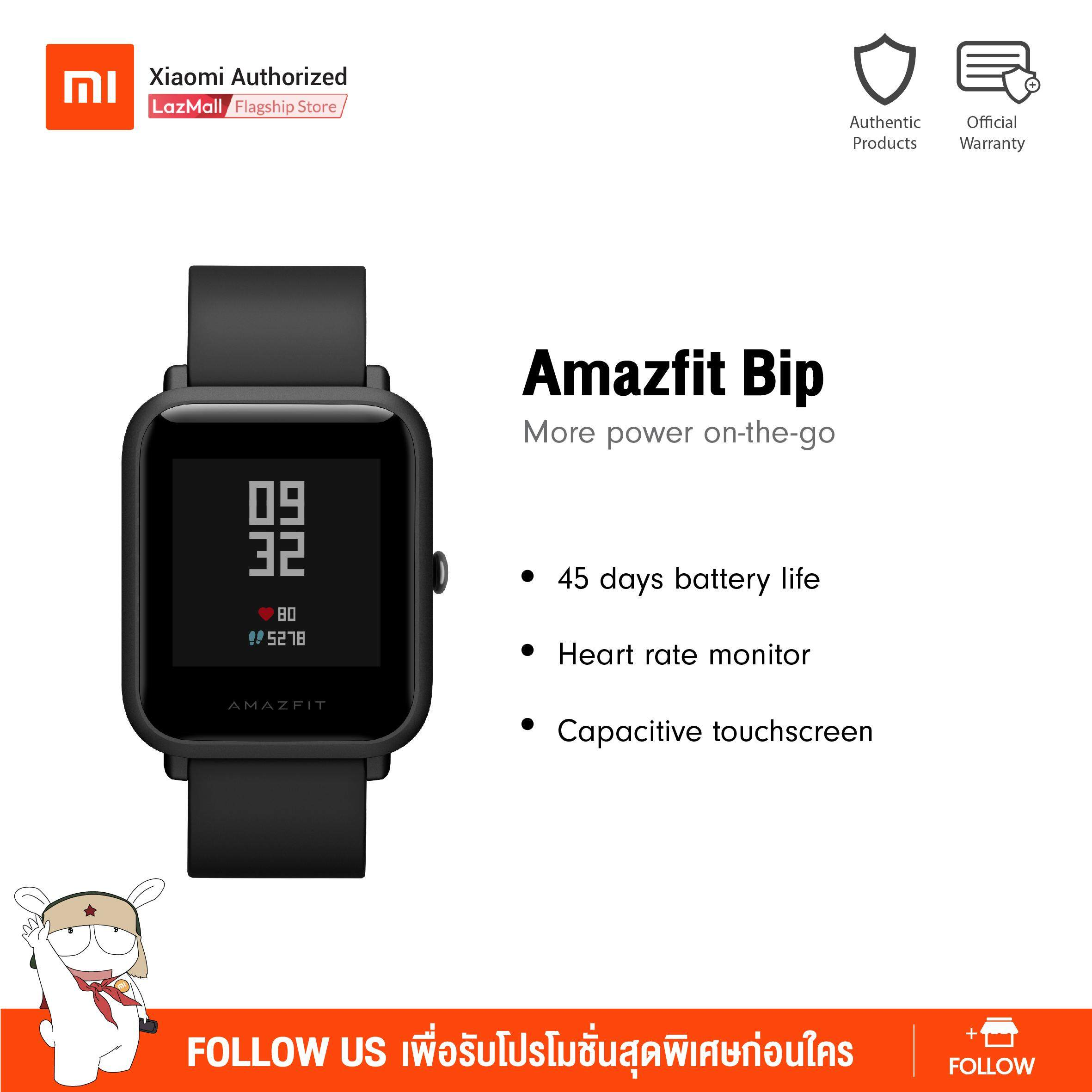 Mi Amazfit Bip By Xiaomi Official Store.