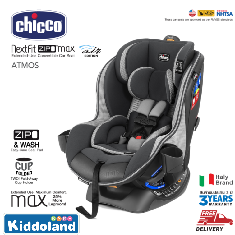 Chicco คาร์ซีท คาร์ซีทสำหรับเด็กแรกเกิด Chicco Zip Max Car Seat-Atmos.