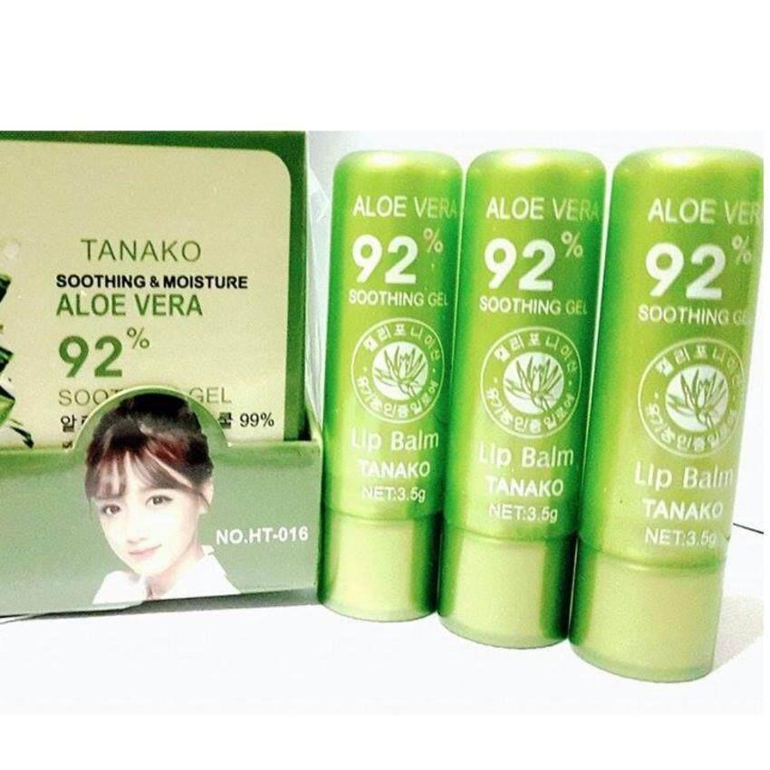 (3 แท่ง) Tanako ลิปว่านหางจระเข้เปลี่ยนสีได้ aloe vera 92%