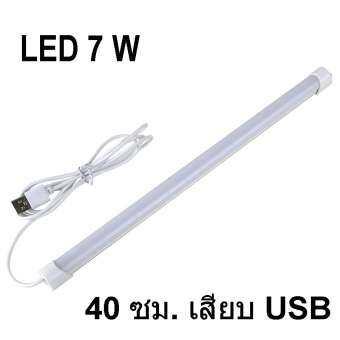 We Lights หลอดไฟ LED 7W 36 LED ใช้ไฟ 5V สาย USB ใช้ร่วมกับ Power Bank / PORT USB ได้ ความสว่าง 380 Lumens  แสงขาว สายต่อ USB รุ่น RE-2040-