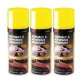 ส่วนลด สินค้า 3M 9886 น้ำยาลบคราบยางมะตอยและคราบกาว 473 มล X3 กระป๋อง Asphalt Adhesive Remove